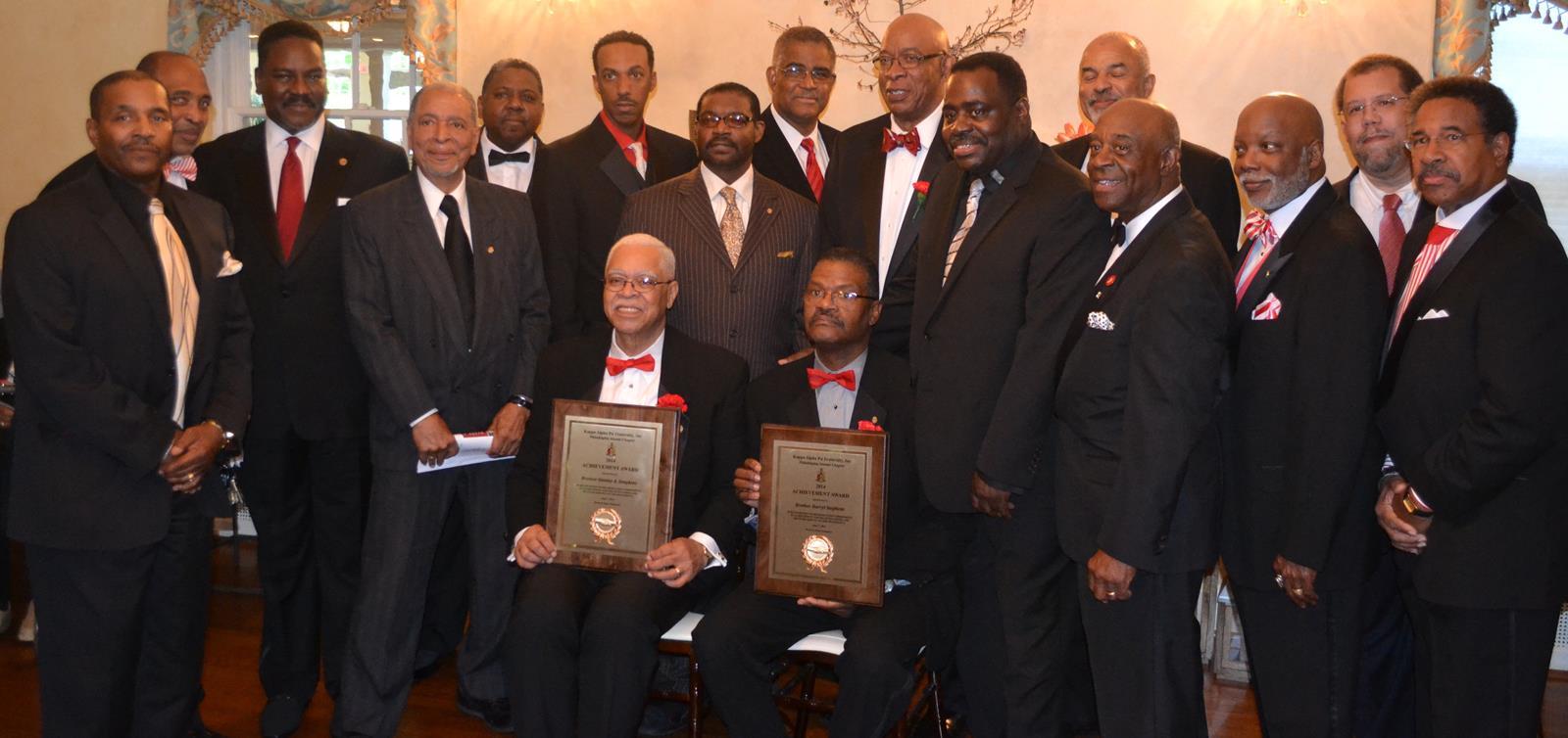 2014 Achievement Banquet
