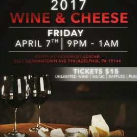 2017 Annual Wine and Cheese Flyer