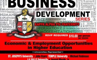 2018 Educational Business Development Series Flyer