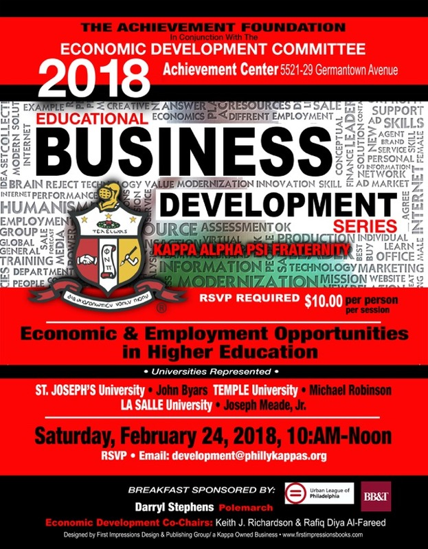 2018 Educational Business Development Series Flyer