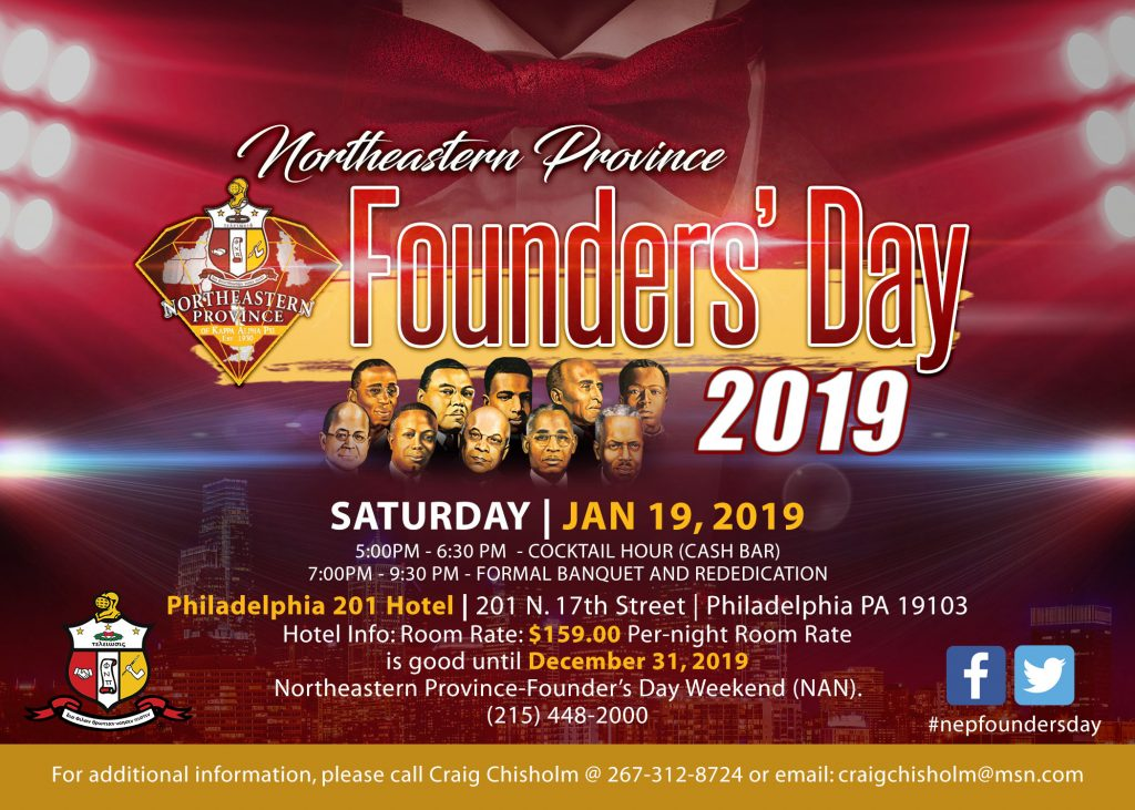 Flyer for 2019 NEP FOUNDERS' DAY