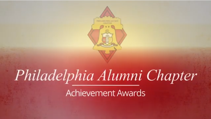 2021-06-12 Achievement Awards